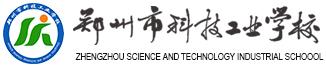 郑州shi名renyu乐网址工业学校